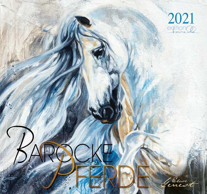 Baroque 2021 62x58 cm